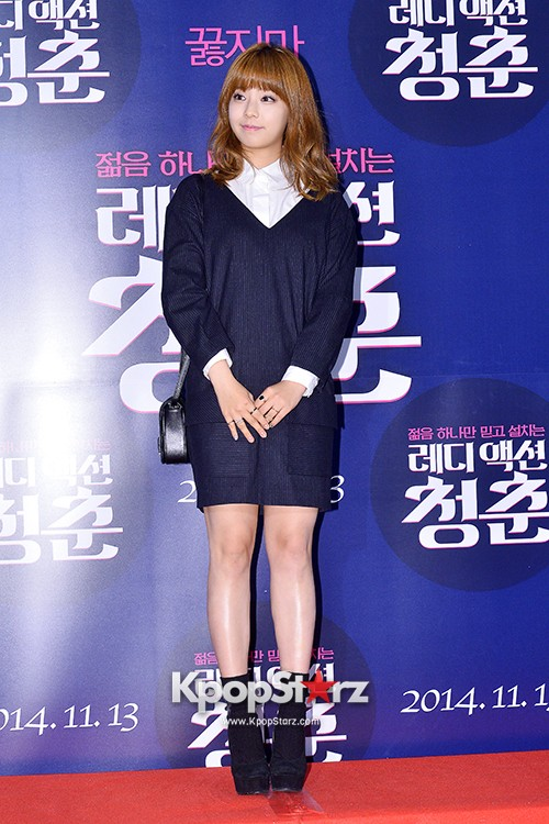 Lee Young Ah and Juniel Attend the VIP Premiere of Upcoming Film 'Ready Action Youth' key=>23 count24