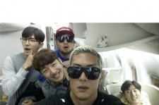 g.o.d park joon hyung picture on airplane