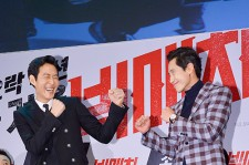 Press Conference of Upcoming Film 'Big Match' at CGV