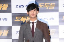 Actor Kim Soo Hyun's Upgraded Transformation in just 1 Year