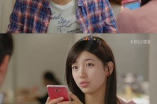 'Big' miss A Suzy In Love With Another Guy Already?