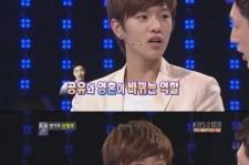 'Big' Shin Won Ho
