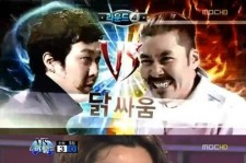 Infinite Challenge Finally Returns After 6 Months!