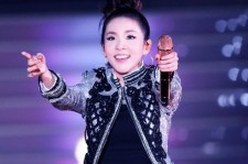 2NE1's Dara unfollows YG Entertainment on Twitter.