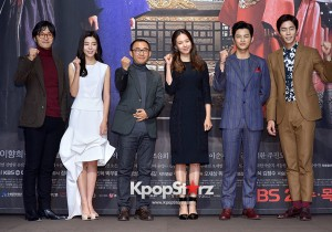 Press Conference of KBS 2TV's Drama 'The King Face'