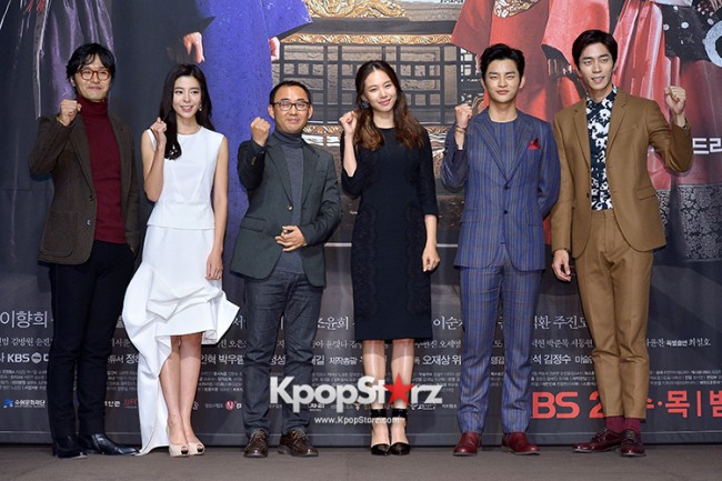 Press Conference of KBS 2TV's Drama 'The King Face' key=>0 count36