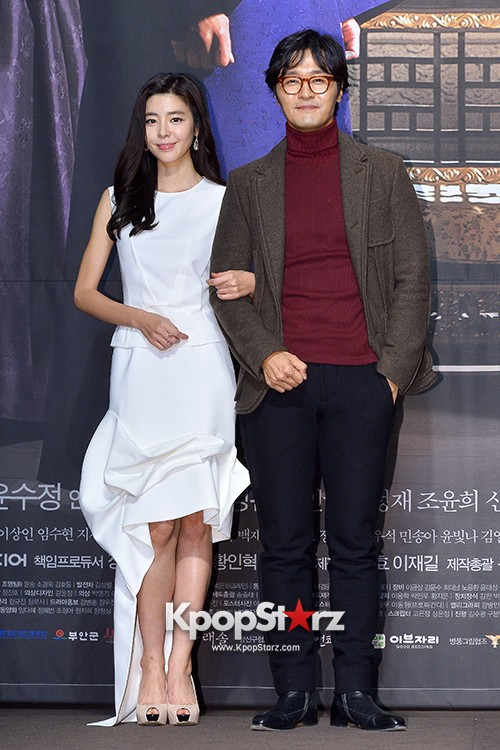 Press Conference of KBS 2TV's Drama 'The King Face' key=>15 count36