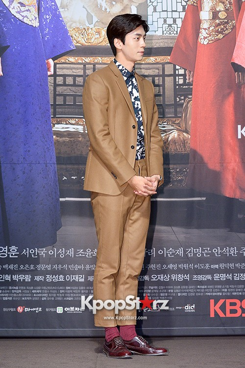 Press Conference of KBS 2TV's Drama 'The King Face' key=>21 count36