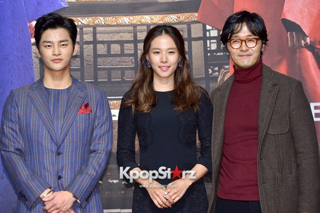 Press Conference of KBS 2TV's Drama 'The King Face' key=>25 count36