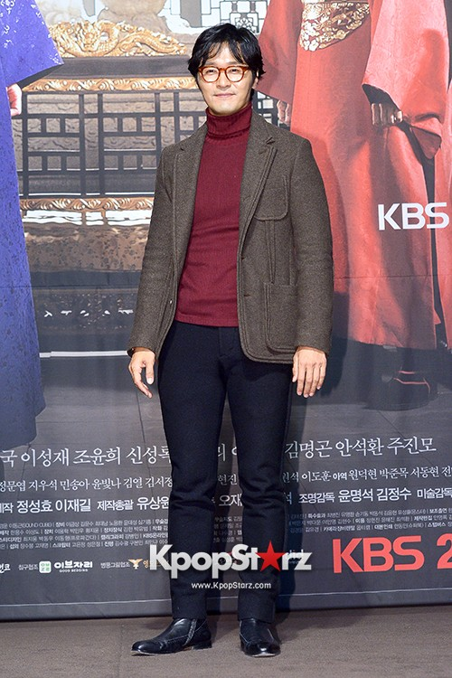 Press Conference of KBS 2TV's Drama 'The King Face' key=>31 count36