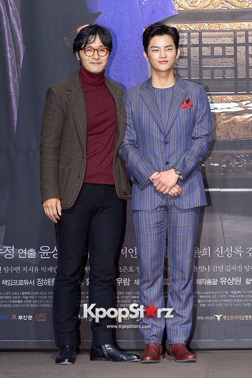 Press Conference of KBS 2TV's Drama 'The King Face' key=>34 count36
