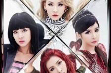 An alleged Japan fan meeting schedule for 2NE1 has surfaced online.