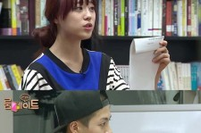 jackson explains relationship with huh youngji