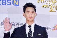 Kim Soo Hyun Attends 2014 Republic of Korea Pop Culture Art Awards Ceremony Red Carpet