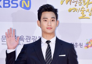 Kim Soo Hyun Attends 2014 Republic of Korea Pop Culture Art Awards Ceremony Red Carpet