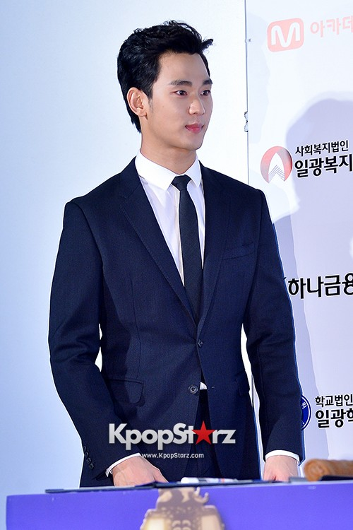 Kim Soo Hyun at Daejong Film Festival Hand Printing Ceremonykey=>2 count26