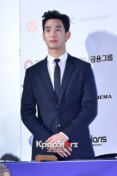 Kim Soo Hyun at Daejong Film Festival Hand Printing Ceremonykey=>3 count26
