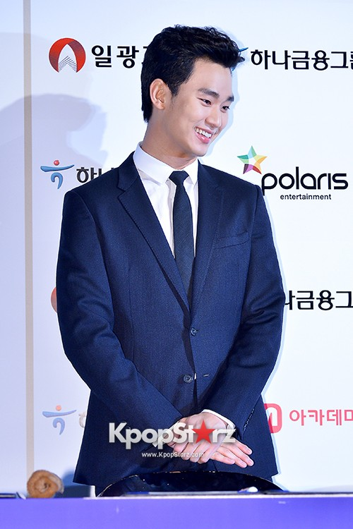 Kim Soo Hyun at Daejong Film Festival Hand Printing Ceremonykey=>4 count26