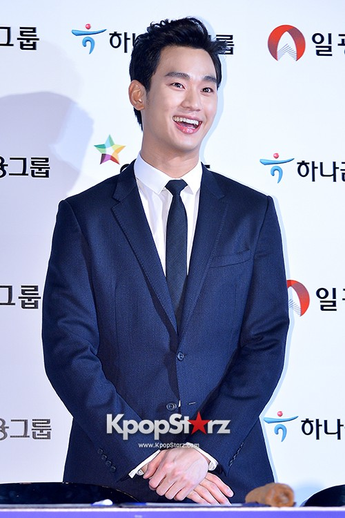 Kim Soo Hyun at Daejong Film Festival Hand Printing Ceremonykey=>5 count26