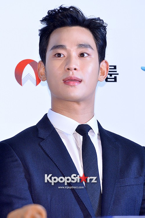 Kim Soo Hyun at Daejong Film Festival Hand Printing Ceremonykey=>6 count26