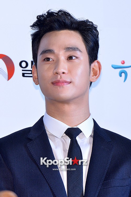 Kim Soo Hyun at Daejong Film Festival Hand Printing Ceremonykey=>7 count26