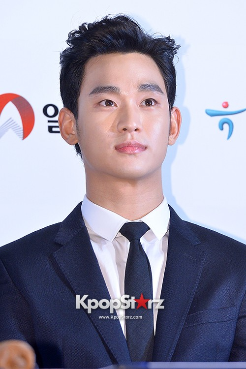 Kim Soo Hyun at Daejong Film Festival Hand Printing Ceremonykey=>8 count26