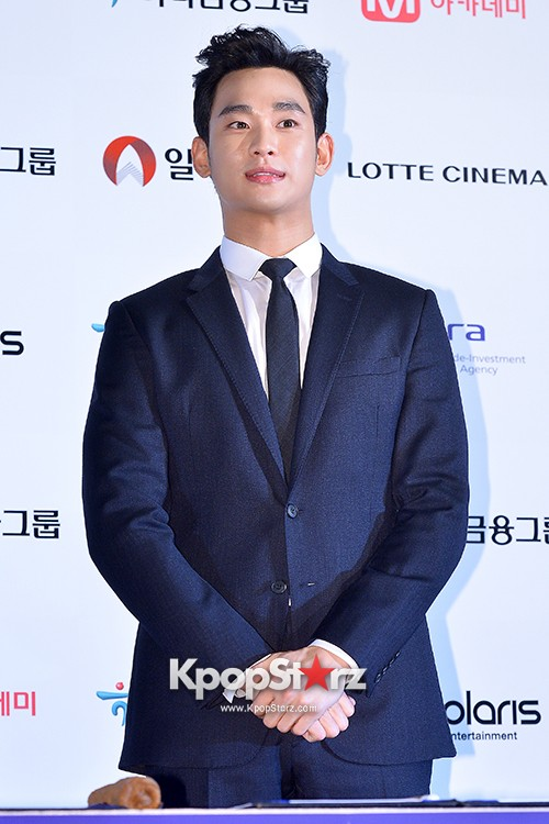 Kim Soo Hyun at Daejong Film Festival Hand Printing Ceremonykey=>9 count26