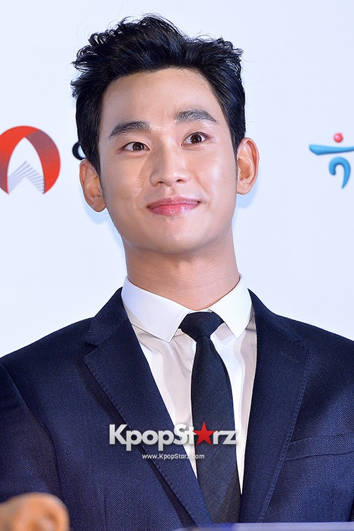Kim Soo Hyun at Daejong Film Festival Hand Printing Ceremonykey=>10 count26