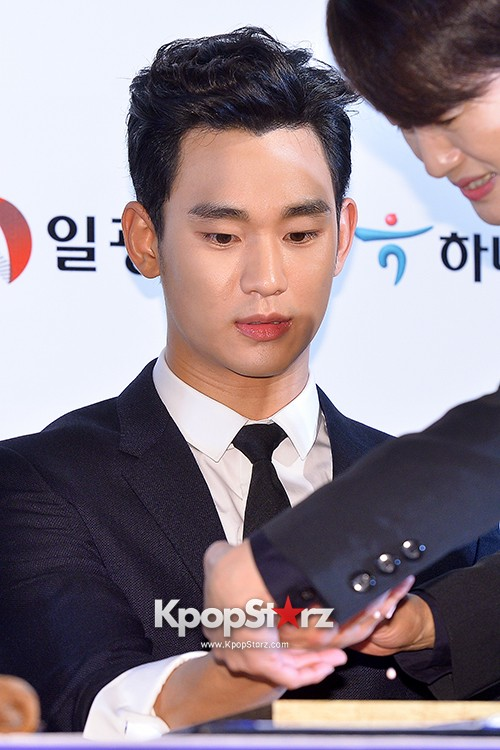 Kim Soo Hyun at Daejong Film Festival Hand Printing Ceremonykey=>11 count26