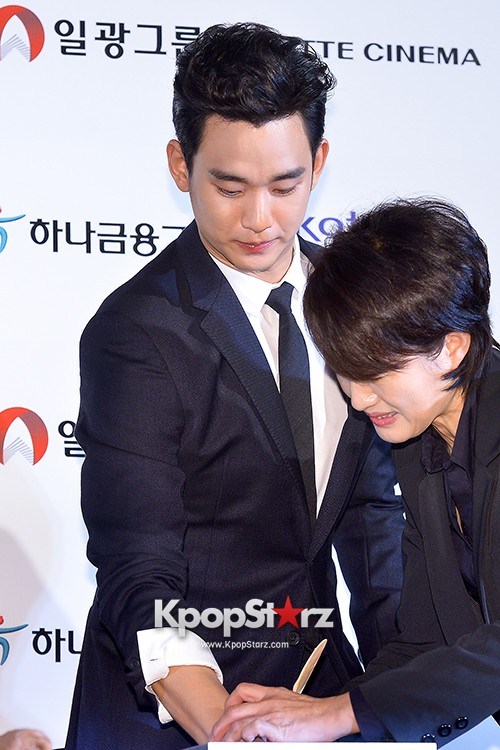 Kim Soo Hyun at Daejong Film Festival Hand Printing Ceremonykey=>12 count26