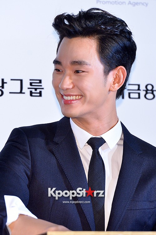 Kim Soo Hyun at Daejong Film Festival Hand Printing Ceremonykey=>13 count26