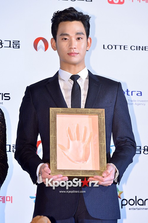 Kim Soo Hyun at Daejong Film Festival Hand Printing Ceremonykey=>0 count26