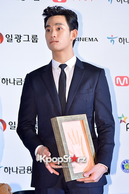Kim Soo Hyun at Daejong Film Festival Hand Printing Ceremonykey=>15 count26