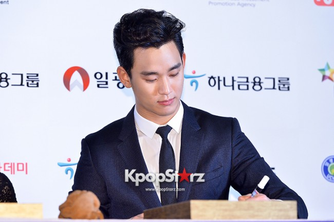 Kim Soo Hyun at Daejong Film Festival Hand Printing Ceremonykey=>19 count26