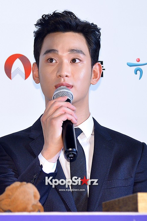 Kim Soo Hyun at Daejong Film Festival Hand Printing Ceremonykey=>20 count26