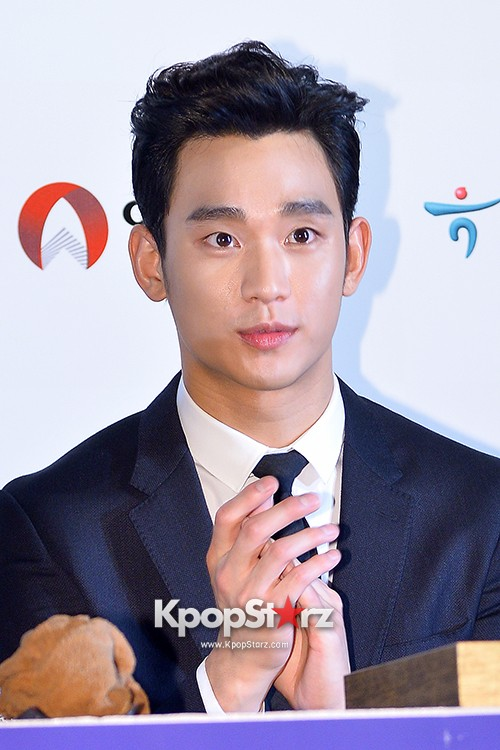Kim Soo Hyun at Daejong Film Festival Hand Printing Ceremonykey=>22 count26