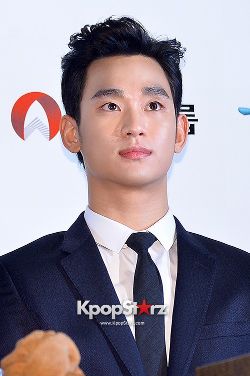 Kim Soo Hyun at Daejong Film Festival Hand Printing Ceremonykey=>23 count26
