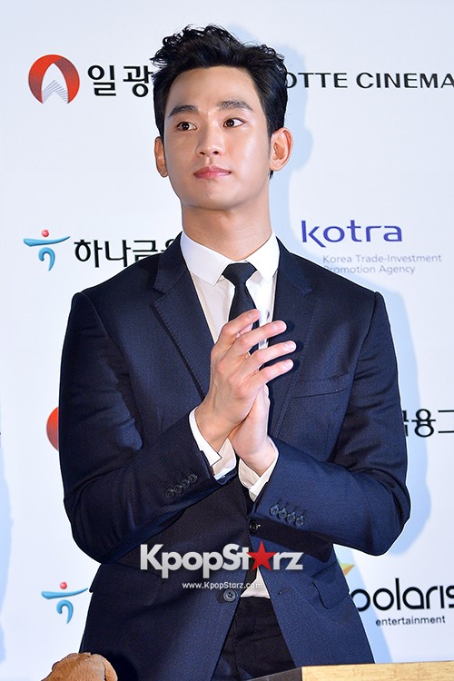 Kim Soo Hyun at Daejong Film Festival Hand Printing Ceremonykey=>24 count26
