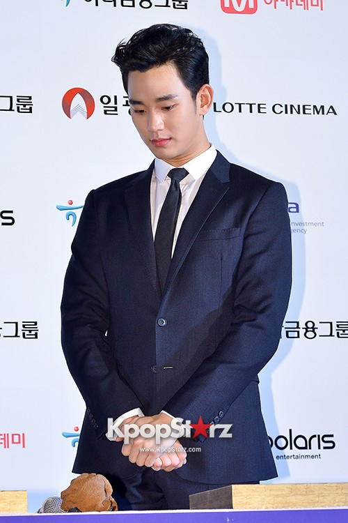 Kim Soo Hyun at Daejong Film Festival Hand Printing Ceremonykey=>25 count26