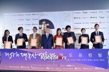 Celebrities at Daejong Film Festival Hand Printing Ceremony