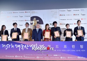 Celebrities at Daejong Film Festival Hand Printing Ceremony