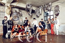 Starship Entertainment in Ceci December Issue 2014