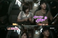 MBC We Got Married 3