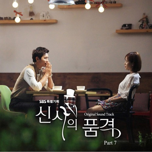 """Beautiful Pain"" Revisits Kim Minjong"