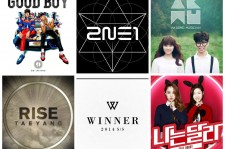 YG Entertainment has been unstoppable in 2014.