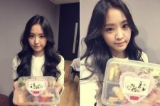 son naeun lunch box from fans