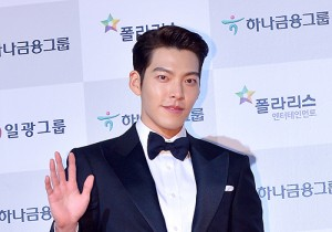 Kim Woo Bin at 51st Grand Bell Awards (Daejong Film Awards)