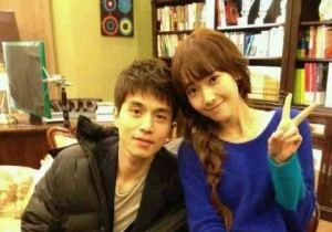 Jessica, Lee Dong Wook
