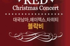 Red Christmas Concert