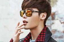 Lee Jong Suk x Oakley